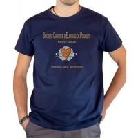 T-shirt OSS 117 Société Cairote d'Élevage de Poulets bleu